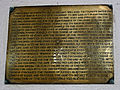 Church of St Mary Hatfield Broad Oak Essex England - John Gobert & John Barrington bequest brass plaque.jpg