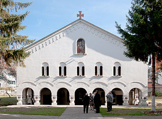 Pirot - The Church of the Nativity of Christ was built through donations by the Serbian community in 1830s.