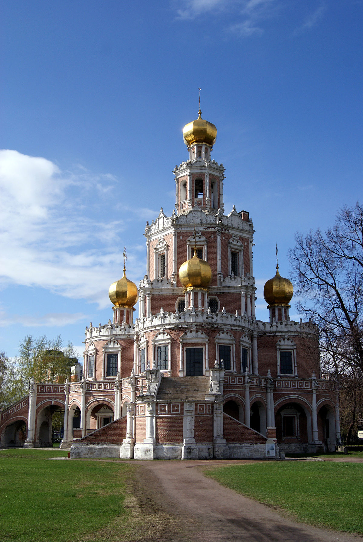 Просвещение в России в 18 веке