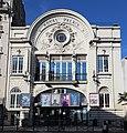 Cinéma Royal Palace Nogent Marne 6.jpg