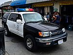 City of Los Angeles Police Department LAPD (7579807110).jpg