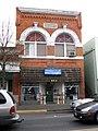 Clarkston - Billups Building.jpg