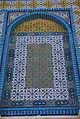 Close-up of the mosaic (2667085414).jpg