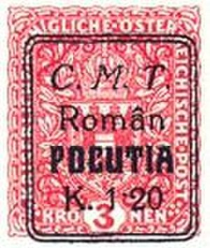 Romanian occupation of Pokuttya - Stamp of the Romanian military authorities for an occupied territory of Ukraine, 1919