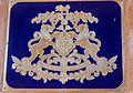 Coat of Arms (10159140256).jpg