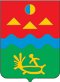 Coat of Arms of Aldan (Yakutia).png