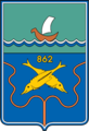 Coat of Arms of Belozyorsk (Vologda oblast) (1970).png