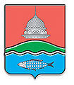 Coat of Arms of Bugulma (Tatarstan) (2007).jpg
