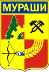 Coat of Arms of Murashy (Kirov oblast, 1988).png
