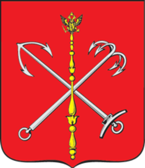Coat of arms of Saint Petersburg - The coat of arms of Saint Petersburg. 1780