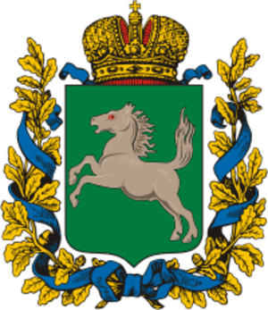Tomsk Governorate - Coat of arms of Tomsk Governorate
