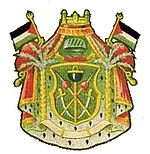 Coat of arms Kingdom of Hejaz.jpg