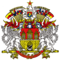 Coat of arms of socialist Prague.png