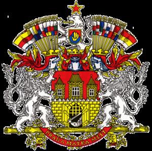 Coat of arms of Prague - Image: Coat of arms of socialist Prague