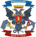 Coats of arms of Federal State of New Russia.png