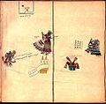 Codex Borbonicus (p. 23).jpg