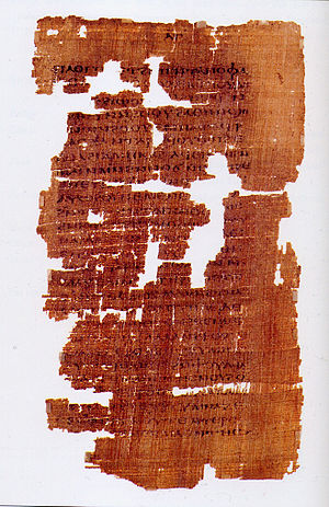 Gospel of Judas - First page of the Gospel of Judas (Page 33 of Codex Tchacos)