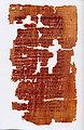 Codex Tchacos p33.jpg