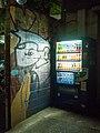 Coffee Vending Machine - Shibuya (41499531974).jpg