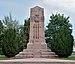 Colmar monument aux morts Ladhof de près.jpg