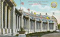 Colonnade on building facing the Court of Honor, Alaska-Yukon-Pacific-Exposition, Seattle, Washington, 1909 (AYP 844).jpg
