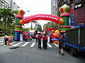 Community Firefighting Promotion Event by 3rd Rescue and EMS Battalion, TCFD 20120421a.jpg
