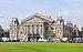 Concertgebouw from Museumplein 2539.jpg