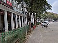 Connaught place, Delhi.jpg