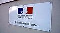 Consulatfrance4.JPG