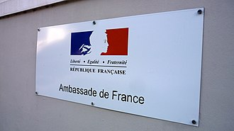 French Consulate of Cape Town - Main entrance from Queen Victoria Street