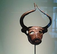 Coper head of bull Dilmun1.jpg