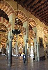Cordoba-Mezquita09.jpg