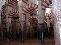 Cordoba Mezquita 4 - Luis Pita.jpg