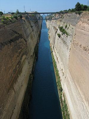 Gulf of Corinth - Corinth Canal
