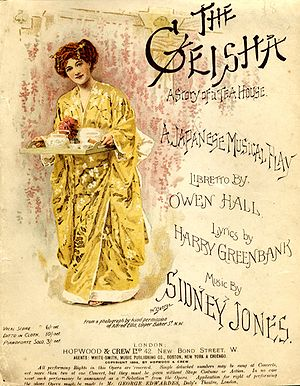Daly's Theatre - Cover of the Vocal Score