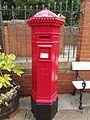 Crich Tramway Village - National Tramway Museum - Crich - red post box - VR - DE4 930 (15369564441).jpg