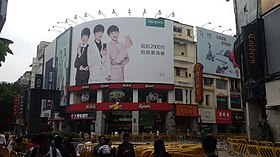 Crossing for Bak Ging Road and Sai Wu Road in Canton.jpg