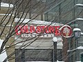 Crystal City Snow - Very Cold Stone (4198312393).jpg
