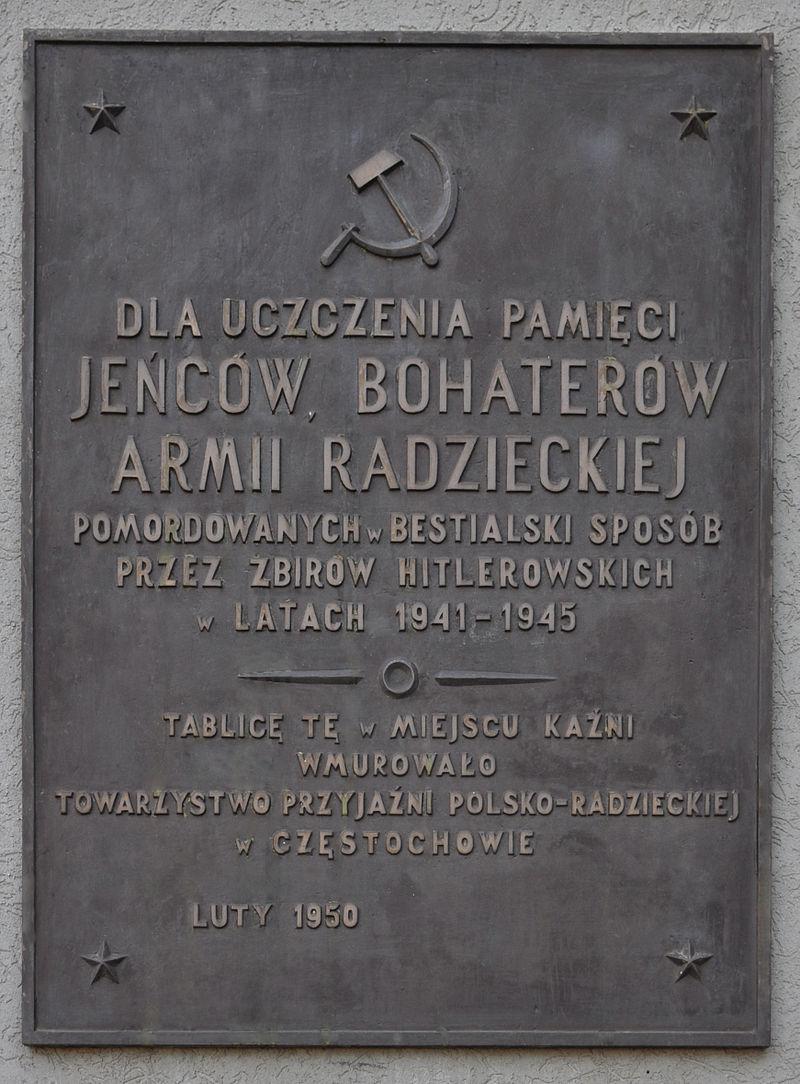 Tablica ku czci Bohaterów Armii Czerwonej w Częstochowie