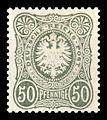 DR 1877 38 Adler PFENNIGE.jpg