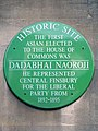 Dadabhai Naoroji green plaque Finsbury.jpg