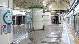 Igok station - Station platform