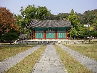 Hyanggyo - Image: Daeseongjeon of Jeonju Hyanggyo