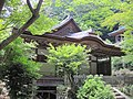 Daigo-ji National Treasure World heritage Kyoto 国宝・世界遺産 醍醐寺 京都061.JPG