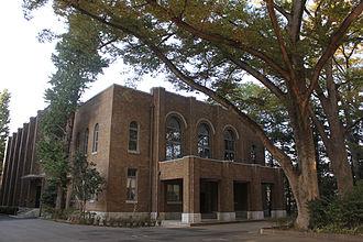 Musashi University - Image: Daikodo