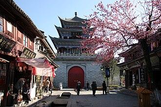Dali City - Wuhua Tower