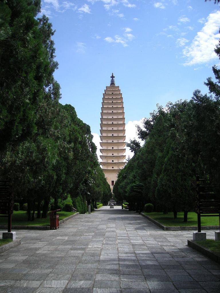 Vista de la dpagoda central del Templo Chongsheng