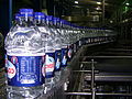 Damavand Mineral Water factory.jpg
