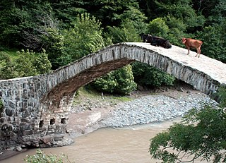 Dandalo bridge, Adjara, Georgia.jpg
