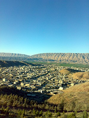Darreh Shahr - City view to the North